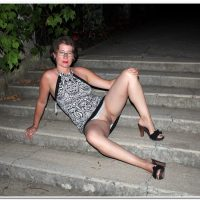 Nasty Mother Showing Pussy on Stairs Outdoors