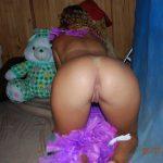 My Teddy Bear and my Ass