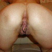 japanese-mature-butt